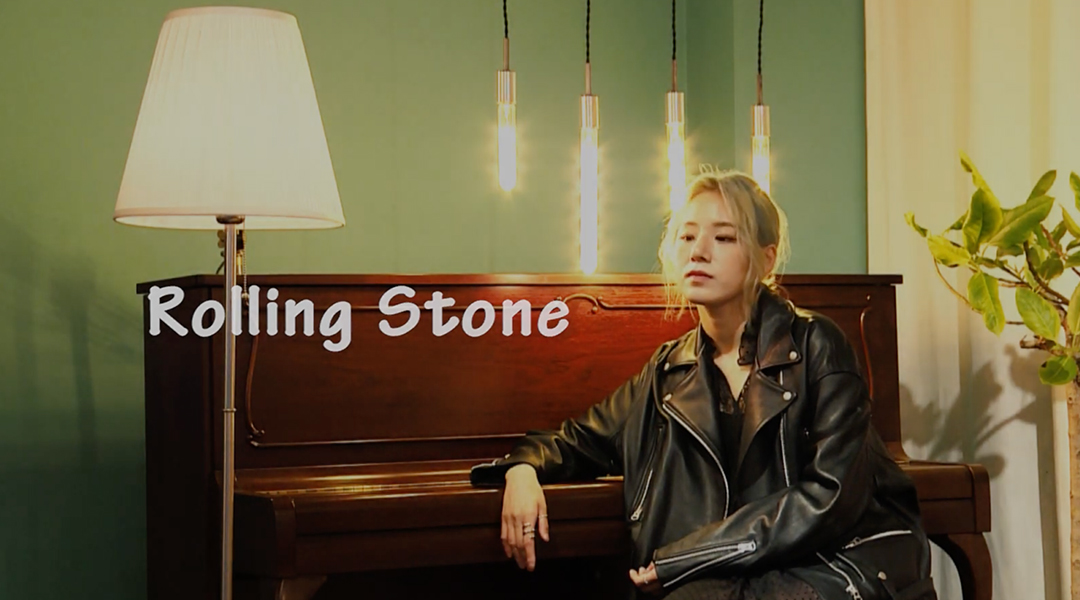 Rolling Stone Rough Image VOD