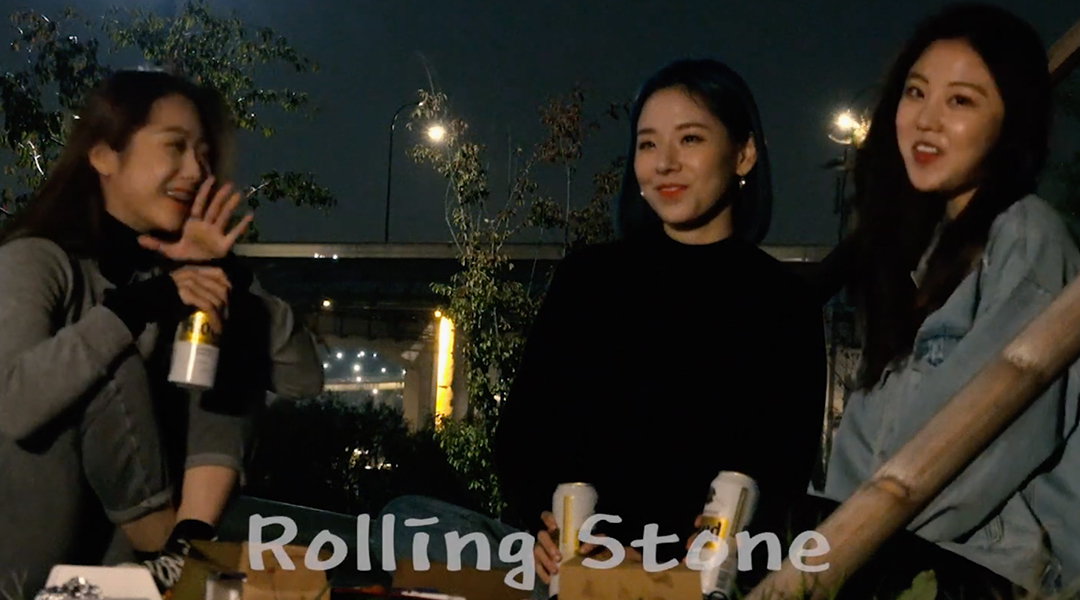 Rolling Stone Han River Chicken Beer Live VOD